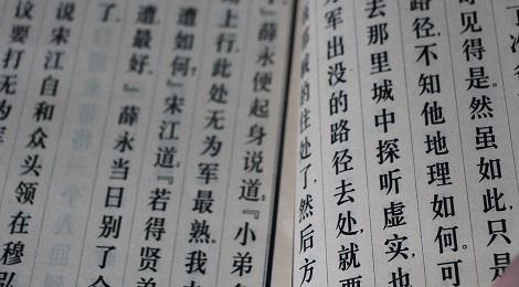 Mandarin Chinese Flashcards Apps